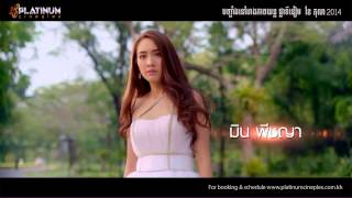 Nonton Call Me Bad Girl  Platinum Cineplex Cambodia  Film Subtitle Indonesia Streaming Movie Download
