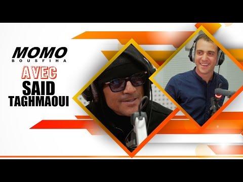 Said Taghmaoui avec Momo - (الحلقة الكاملة ) - سعيد التغماوي مع مومو (видео)