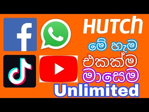 Hutch unlimited facebook,tiktok,watsapp and you tube sinhala