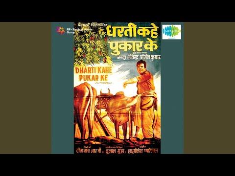 Video Khushi Ki Woh Raat Aa Gayi download in MP3, 3GP, MP4, WEBM, AVI, FLV January 2017