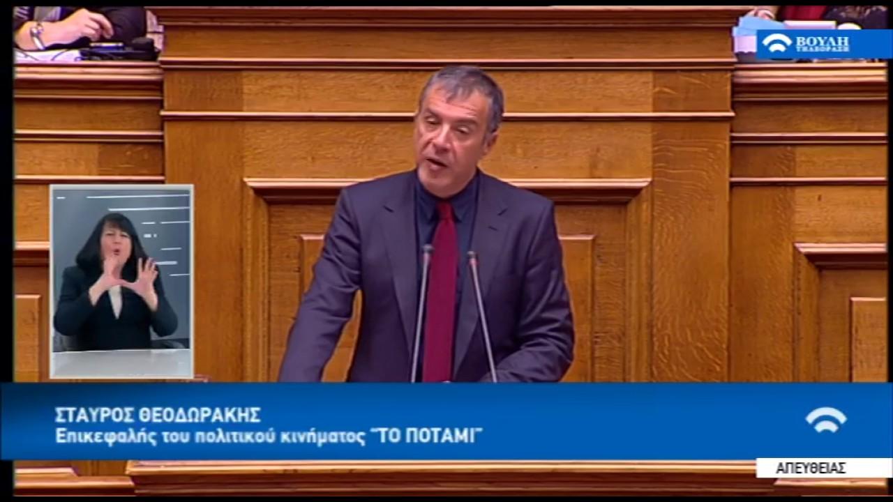 Στ. Θεοδωράκης: Να μειωθεί η κρατική σπατάλη για κομματικούς στρατούς και συντεχνίες