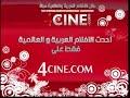 العذاب فوق شفاه تبتسم -محمود ياسين -نجوي ابراهيم