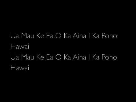 Israel Kamakawiwo'ole - Hawai'i '78 Introduction - Lyrics