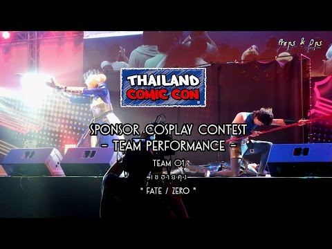 Thailand Comic Con Cosplay Contest – Team Performance – Team 1 เซฮายคุง – Fate/Zero