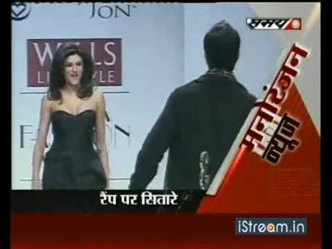 Bollywood Sushmita Sen Maxim Scans November 2009