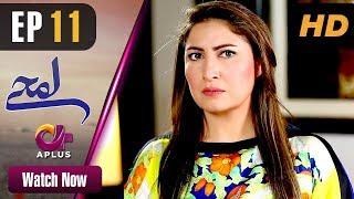 Video Pakistani Drama | Lamhay - Episode 11 | Aplus Dramas | Saima Noor, Sarmad Khoosat MP3, 3GP, MP4, WEBM, AVI, FLV Oktober 2018