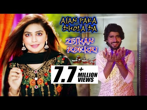 Asan Pakay Dholay Day Official Video By Zeeshan Rokhri New Song 2019