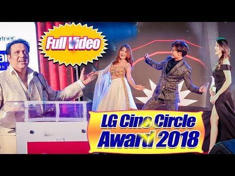 (Lg Award 2018 मा जे देखियो हेर्नुस् पुरा भिडियो - Full Video - Govinda  - Neeta  - Pradeep - Najir - Duration: 55 minutes.)
