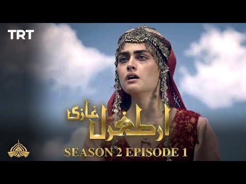 Ertugrul Ghazi Urdu | Episode 1| Season 2