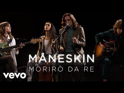 Måneskin - Morirò da re (Live) | Vevo Official Performance