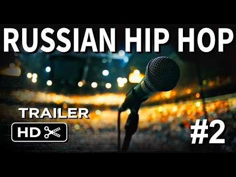 Рома Жиган – Russian Hip-Hop Beef (Трейлер)