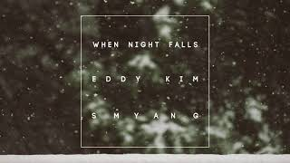 "[While You Were Sleeping OST Part 1] Eddy Kim (에디킴) ""When Night Falls (긴 밤이 오면)"" - Piano Cover"
