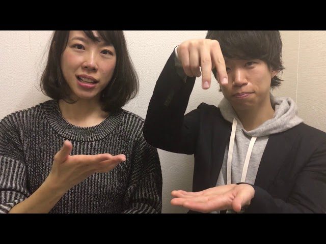 手話動画 入門③ 人の表現