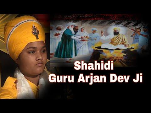Video Shahidi Guru Arjan Dev Ji | ਸ਼ਬਦ | ਗੁਰਬਾਣੀ | ਕੀਰਤਨ | Bhai Parampreet Singh Nathmalpur wale download in MP3, 3GP, MP4, WEBM, AVI, FLV January 2017