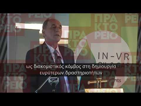 Ομιλία Γιώργου Σταθάκη, στο συνέδριο Med Petroleum Summit