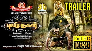 PULIMURUGAN TAMIL OFFICIAL TRAILER Mohanlal