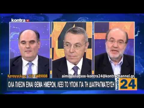 Αλεξιάδης: Οι αντιφάσεις της ΝΔ σχετικά με τις εξαγγελίες της, για νόμους που ψηφίζει η κυβέρνηση