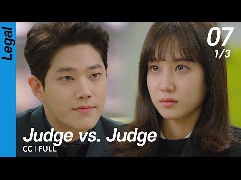 [CC/FULL] Judge vs. Judge EP07 (1/3) | 이판사판