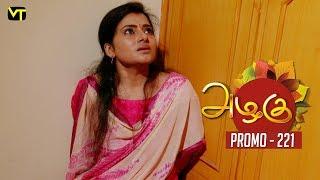 Video Azhagu Tamil Serial | அழகு | Epi 221 - Promo  | Sun TV Serial | 09 Aug 2018 | Revathy |VisionTime MP3, 3GP, MP4, WEBM, AVI, FLV Desember 2018