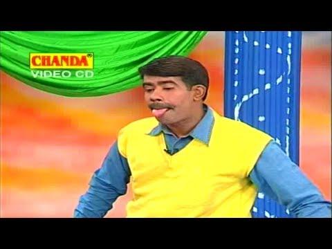 हँस हँस के पेट में दर्द हो जायेगा, अशोक चौटाला के मजेदार चुटकुलेAshok Chautala Ke Majedar Chutkale