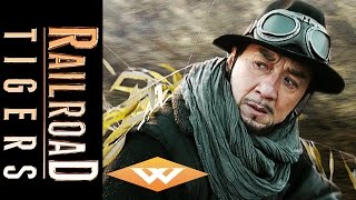 Nonton Railroad Tigers Official Us Trailer   Jackie Chan Film  2016    Well Go Usa Film Subtitle Indonesia Streaming Movie Download