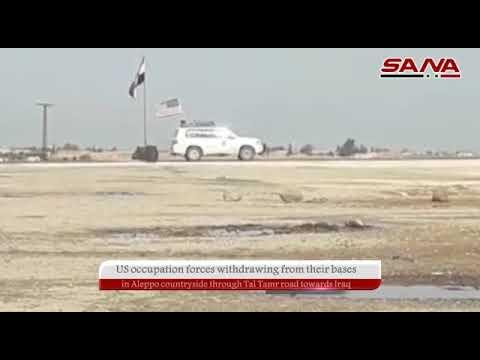 Video - Οι Αμερικανοί κατέστρεψαν βάση τους πριν αποχωρήσουν από τη Συρία