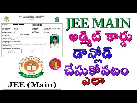 How To Download JEE MAIN Admit card 2018 in online...Study Life telugu