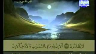 HD المصحف المرتل 11 للشيخ عبد الباسط عبد الصمد رحمه الله