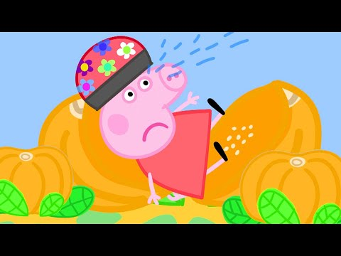 Peppa Pig Official Channel | Peppa Pig Boo Boo Moment - the Pumpkin Accident