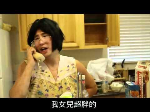 超瞎亞洲媽媽們的口頭禪,住在國外的亞洲媽媽真的都這樣嗎!?