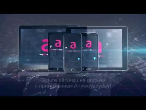 Video of Anywayanyday: Flights Hotels