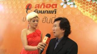 Meet The Fabs 6 August 2012 - Thai Talk Show