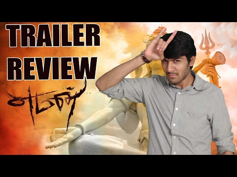 Yeman Trailer Review By Review Raj ..