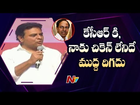Minister KTR Participates In Chicken And Egg Mela