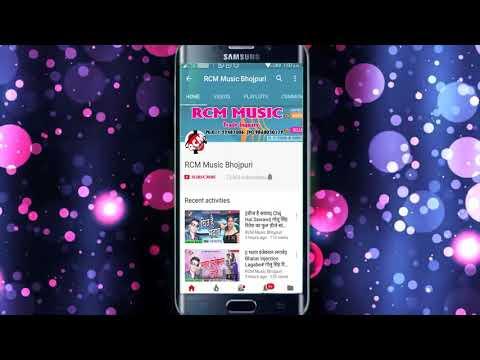 Video Pani me chani download in MP3, 3GP, MP4, WEBM, AVI, FLV January 2017