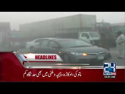 News Headlines | 10:00 AM | 8 Dec 2018 | 24 News HD