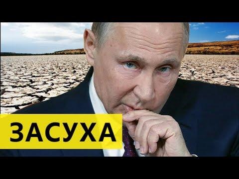 В Крыму воды нет.  На что пойдет Россия - DomaVideo.Ru