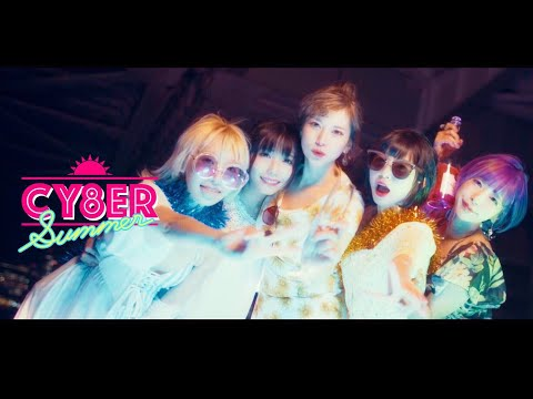 , title : 'CY8ER - サマー (Official Music Video)'