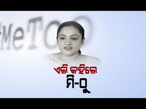 "Reporter Live: Elli Padhi Reaction On ""Me Too"" Campaign In Ollywood"