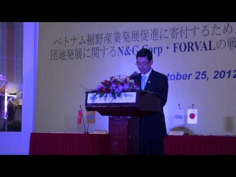 Phát biểu của Ông Nguyễn Hoàng - CT kiêm TGĐ N&G Corp tại lễ ký kết N&N Corp - Forval 25 - 2012 ở KS Daewoo