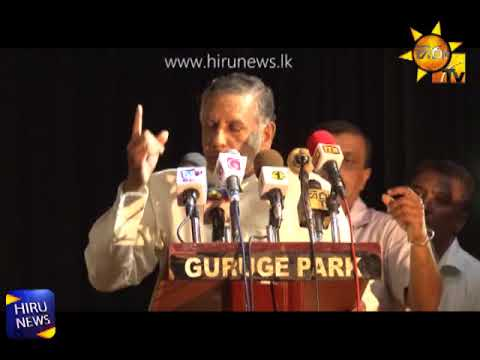 Fmr. Minister Joseph Michael lambasts meeting organizers in Gampaha