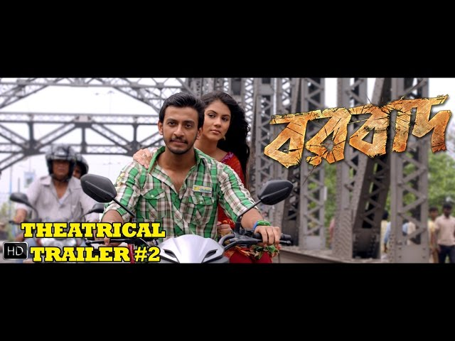 badshahi angti full movie 720p