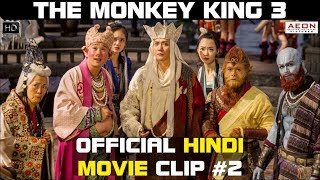 Nonton The Monkey King 3 Hindi   Official Movie Clip  2 Hd Film Subtitle Indonesia Streaming Movie Download