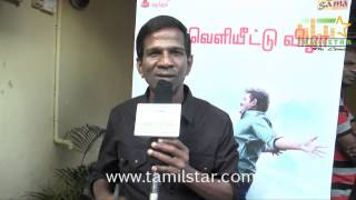 Gana Bala at Nagarkovil Sandhippu Movie Audio Launch