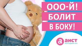 права беременных при уголовном деле