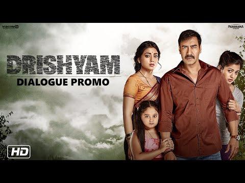 Drishyam Promo 2 - Vijay Salgaonkar