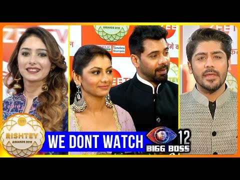 Television Celebrities Who DONT WATCH Bigg Boss 12