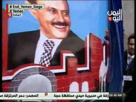 اليمن اليوم 4 2 2017