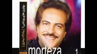Morteza - Nazanin |مرتضی - نازنین