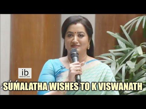 Sumalatha wishes to K Viswanath on Winning Dada Saheb Phalke Award